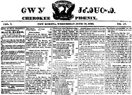 left printing press at the cherokee phoenix